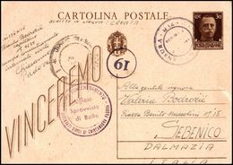 Italy 1943, Censored POW Postal Stationery Padova-Sebenico, Dalmatia, Croatia - 1900-44 Vittorio Emanuele III