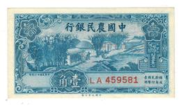 China , Farmers Bank Of China , 10 Cents 1937  , XF/aUNC. - China