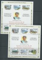 Tonga 2012 Anniversaries Democracy Reconstruction Rotary Miniature Sheet X 2 Perforate & Imperforate MNH - Tonga (1970-...)