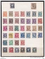 Belgie Kleine Verzameling Gestempeld, Zeer Mooi Lot 3751 - Timbres