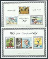 Chad 1971 - 1972 Summer Olympic Games Deluxe Sheets X 2 Imperforate MNH - Chad (1960-...)