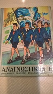 LIVRE GREC:ΑΝΑΓΝΩΣΤΙΚΟΝ Ε' ΔΗΜΟΤΙΚΟΥ 1961 (ΟΕΣΒ-1962) - Bücher, Zeitschriften, Comics