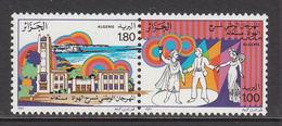 1987 Algeria Algerie  Theatre Drama  Complete Pair MNH - Algerije (1962-...)
