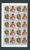 St Vincent 1985 Michael Jackson $5 Pair X 25 As Separated Full Sheet With Margins MNH - St.Vincent & Grenadines