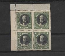 CHILE 1915 - 27 PERSONALITIES A. PINTO 1 PESO GREEN MNH BLOCK OF FOUR CORNER VF Scott 158 Mi 151 A - Chile