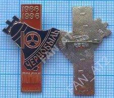 UKRAINE / Badge / Chernobyl Chornobyl ChNPP. Chernobyl. 10 Years Of Nuclear Tragedy. Remember. Bell 1996 - Associations