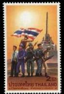 1998 Thailand Veterans Day Stamp National Flag Army Police Navy - Jobs