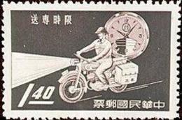 1960 Postal Service Stamp Clock Motorbike Motorcycle Postman Post - Other