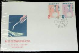 FDC Taiwan 1980 Energy Conservation Stamps Spigot Bulb Environmental Protection Water Power - 1945-... Republic Of China