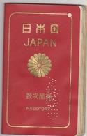 JAPAN Passport 1980- Passeport JAPON – Reisepaß – Revenues/Fiscaux - Documenti Storici