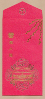 CC Chinese New Year 'MERCEDES' Perfume Cards CNY Chinois 2019 - Modern (from 1961)