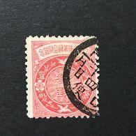 ◆◆◆Japan 1905  Symbols Of Korea And Japan  3Sen   USED    AA3862 - Used Stamps