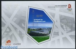 Macao 2008 Beijing Olympics S/s, (Mint NH), Art - Modern Architecture - Sport - Olympic Games - Unused Stamps