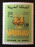 Morocco - MNH** - 1986 - # 630 - Morocco (1956-...)