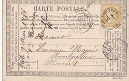JURA CPP 1876 DOLE DU JURA TYPE 16 SUR CERES FIN DU GC - Poststempel (Briefe)
