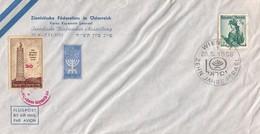 Austria  1958  K.K.L. Cover Israel 10 Years - Austria
