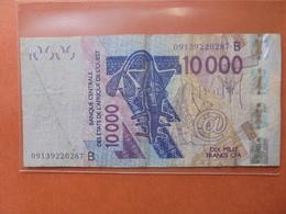 AFRIQUE De L'OUEST 10.000 FRANCS 2003 CIRCULER - États D'Afrique De L'Ouest
