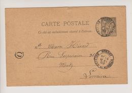 Nomeny + Boite Rurale O = Saint Jure / Meurthe Et Moselle - Marcophilie (Lettres)