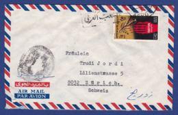 Brief (br7654) - Storia Postale