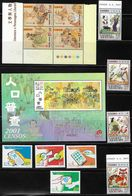 Macao- Macau - Chine - China 2001 - 3 Blocs Feuillets BF, 1 Bloc De 4 Timbres Et 8 Timbres Neufs ** - Unused Stamps