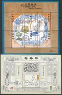 Macao- Macau - Chine - China 2000 - 2 Blocs Feuillet BF, 2 Blocs De 4 Timbres Et 1 Timbre, Tous Neufs ** - 1999-... Chinese Admnistrative Region
