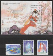 Macao- Macau - Chine - China 1999 - 1 Blocs Feuillets BF, 3 Timbres Et 1 Timbres Neufs ** - Unused Stamps