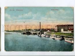 415835 POLAND WARSZAWA Warsaw Wisla Rover View Vintage Postcard - Polonia