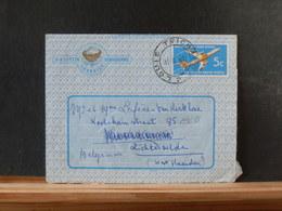 A9613  AEROGRAMME POUR LA BELG. 1971 - Afrique Du Sud (1961-...)
