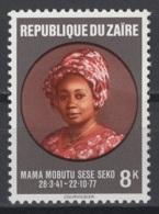 1978. République Du Zaïre. COB N° 938 **, MNH - 1971-79: Ungebraucht