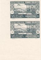 Lebanon-Liban LQUIDATION OFFER 1942,Air Mail 50 PS Pair Corner Negative Printinge MNH- SKRILL PAYMENT ONLY - Lebanon