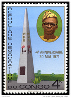 Congo 0777** M.P.R  MNH - République Démocratique Du Congo (1964-71)