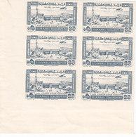 Lebanon-Liban LIQUIDATION OFFER No89/b-Corner Bloc Of 6-MNH-Inverted Printiing-note In Mary-Cat 6x 853E.SKRILL PAY - Lebanon