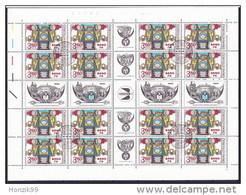 Tchécoslovaquie 1974 Mi 2184 Klb. (Yv 2035) Le Feuille, Obliteré - Used Stamps