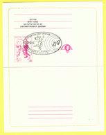Bote Mit Hund Belgien (087-121) - Fattoria