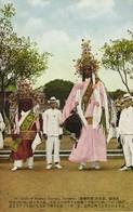 Formosa Taiwan, Dolls Puppets Of Famous Generals (1930s) Postcard - Formosa