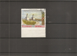 Russie ( 1652 Oblitéré - Curiosité: Non Dentelé Dans Le Bas à Voir) - 1923-1991 URSS