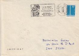 PETROSANI PHILATELIC EXHIBITION SPECIAL POSTCARD, ENDLESS COLUMN STAMP ON COVER, 1981, ROMANIA - Cartas