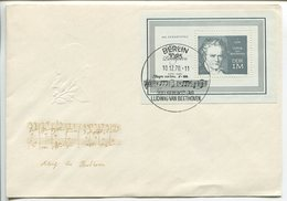 Ludwig Van Beethoven - FDC DDR, 1970 - Musique