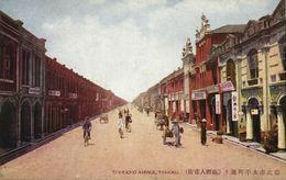 Formosa Taiwan, TAIHOKU TAIPEI, Taikeicho Avenue (1930s) Postcard - Formosa