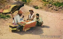Formosa Taiwan, Life Of A Street Vendor, Street Writer (1930s) Postcard - Formosa