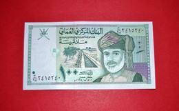 OMAN 100 BAISA 1995 P-31 UNC - NEUF - Oman