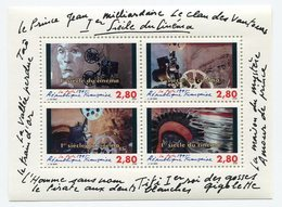 RC 11933 FRANCE BF N° 17 SALON DU TIMBRE 1994 BLOC FEUILLET NEUF ** A LA FACIALE - Neufs