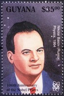 Nikolai Basov Nobel Physics Winner From Russia, Guyana 1995 MNH   ( - Nobelpreisträger
