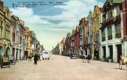 Formosa Taiwan, TAIHOKU TAIPEI, Honmachi Street (1930s) Postcard - Formosa