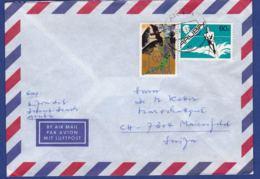 Brief (br7664) - Curaçao, Antille Olandesi, Aruba