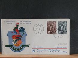 A9699B   FDC BELGE   1955   NR.  971/2 - 1951-60