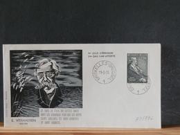 A9699C   FDC BELGE   1955   NR.  967 - 1951-60