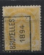 PREOS Roulette -  BRUXELLES 1894 (position A). Cat. 9 Cote 2000. Aminci Coin Inf Droit - Roller Precancels 1894-99