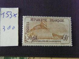 No 153  Neuf * - France