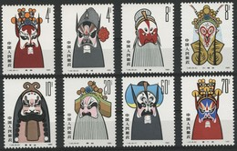 CHINA / CHINE 1980 / Y&T N° 2304 To 2311. Rating (cote) 70 €. Beijing Opera Masks. See Description - Unused Stamps